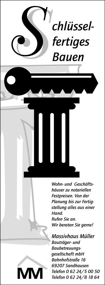 ass_mm_anzeige_schluessel
